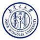 内蒙古大学