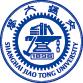 上海交大安泰管理学院MBA调剂面试辅导