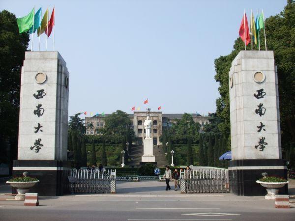 「重慶西南大學」的圖片搜尋結果